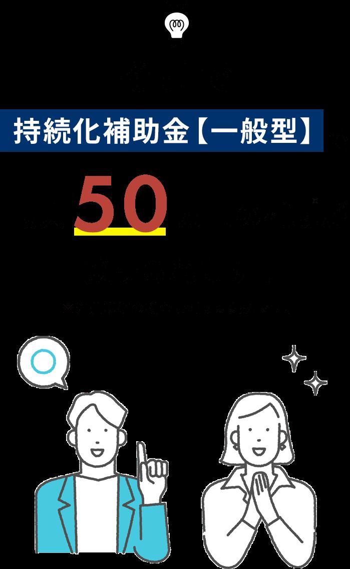 hirameki_txt_sp