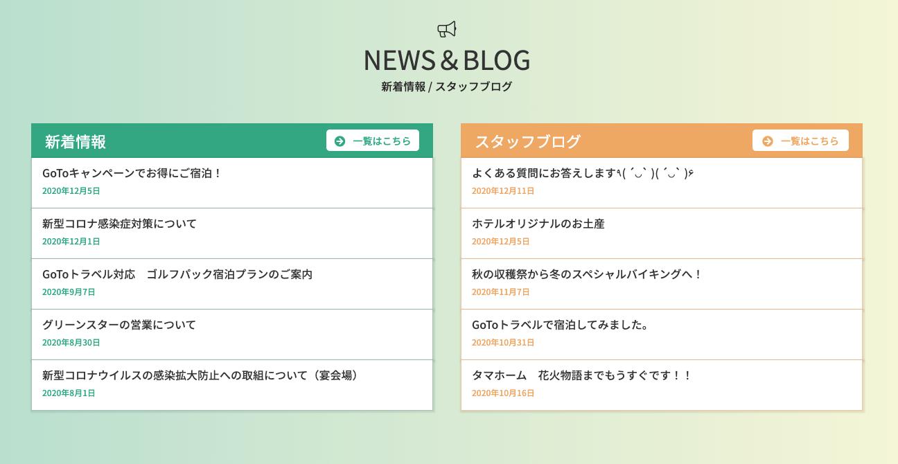 verde_blog